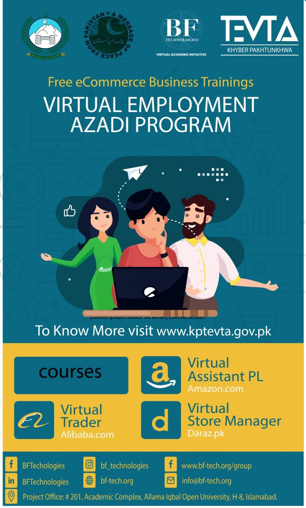 Azadi Program - English